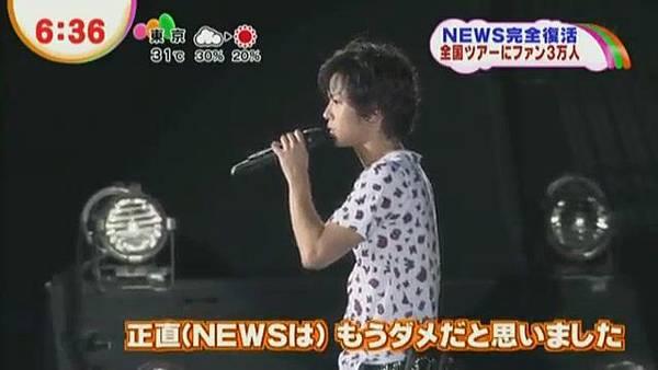 2012.08.15 NEWS[18-51-25].JPG