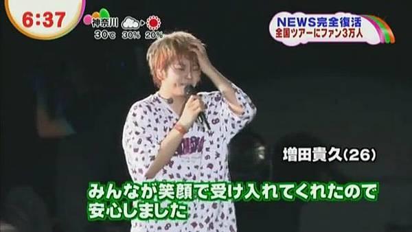 2012.08.15 NEWS[18-51-54].JPG
