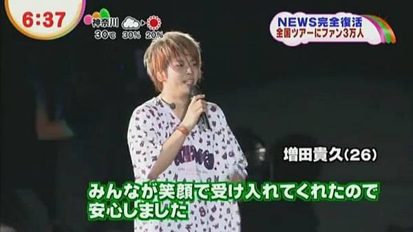 2012.08.15 NEWS[18-52-02].JPG