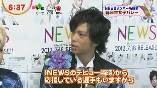 2012.08.15 NEWS[18-52-26].JPG