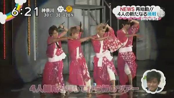2012.08.15 NEWS[18-54-04].JPG