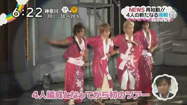 2012.08.15 NEWS[18-54-09].JPG