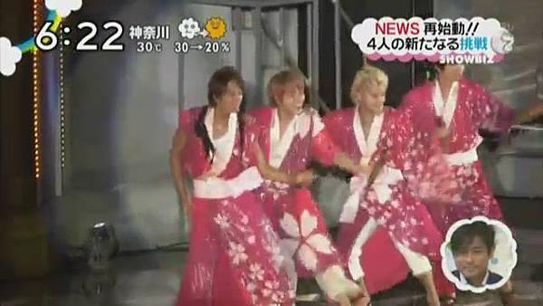 2012.08.15 NEWS[18-54-16].JPG