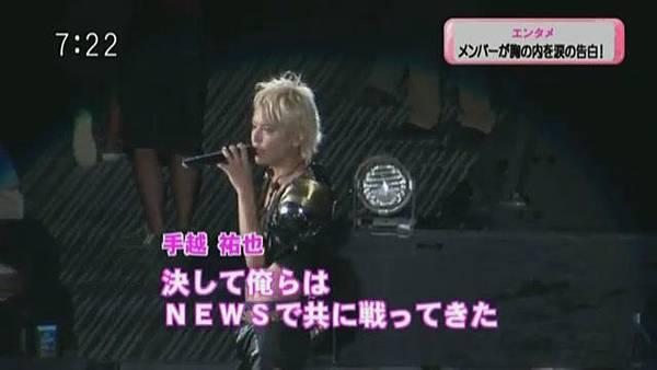 2012.08.15 NEWS[18-57-06].JPG