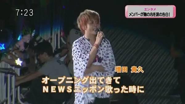 2012.08.15 NEWS[18-57-23].JPG