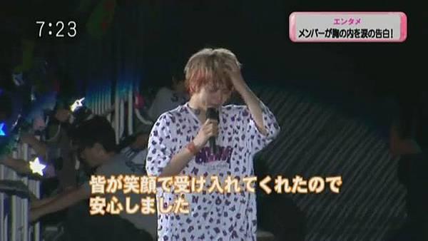 2012.08.15 NEWS[18-57-30].JPG
