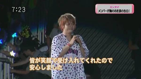 2012.08.15 NEWS[18-57-37].JPG