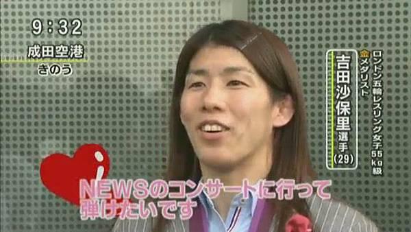 2012.08.15 NEWS[18-58-02].JPG