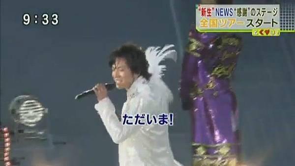 2012.08.15 NEWS[18-58-20].JPG