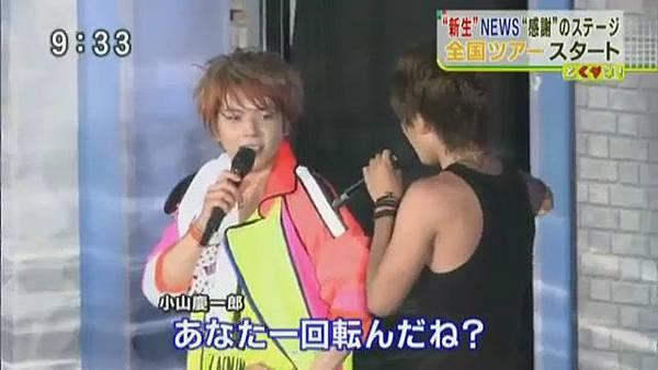 2012.08.15 NEWS[18-58-44].JPG