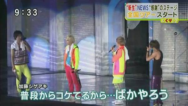 2012.08.15 NEWS[18-59-03].JPG