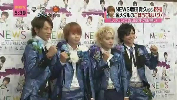 2012.08.15 NEWS[19-04-50].JPG
