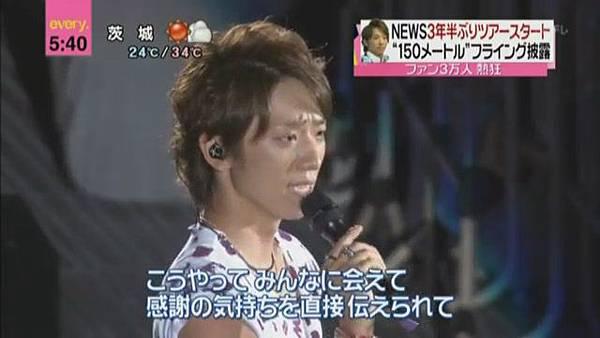 2012.08.15 NEWS[19-05-37].JPG