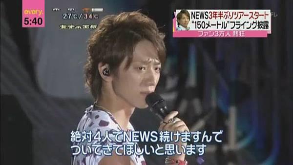 2012.08.15 NEWS[19-05-53].JPG