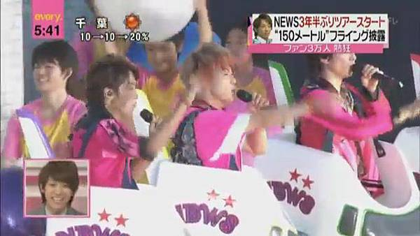 2012.08.15 NEWS[19-06-38].JPG