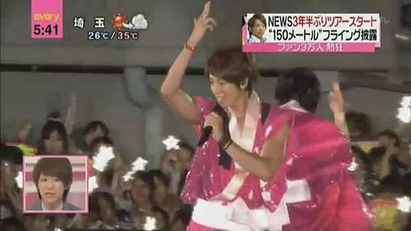 2012.08.15 NEWS[19-07-00].JPG