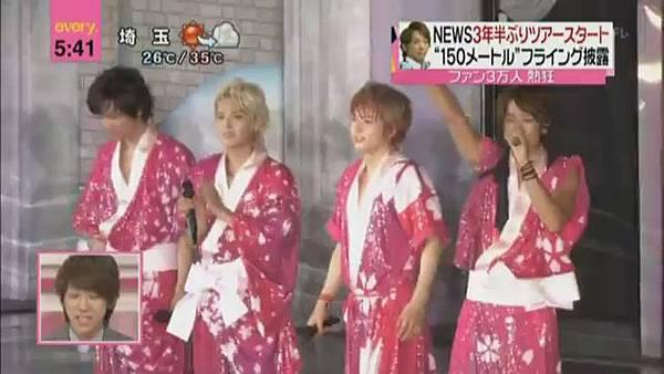 2012.08.15 NEWS[19-07-05].JPG
