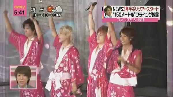 2012.08.15 NEWS[19-07-09].JPG