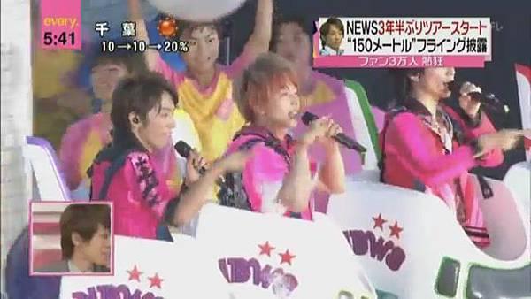 2012.08.15 NEWS[19-07-34].JPG