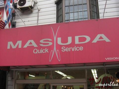 MASUDA理髮院XD