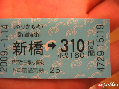 因為是百合海鷗號,所以車票上也都是海鷗。