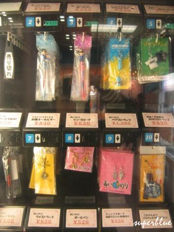 販賣機有在賣富士電視台的節目週邊