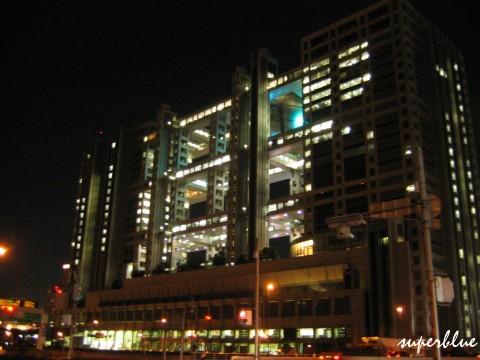 再看一眼超大的富士電視台