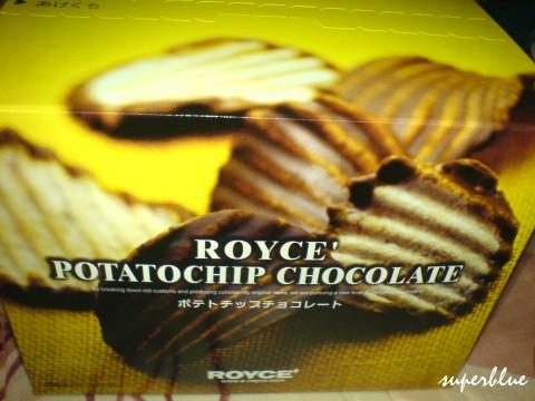 好油好肥的巧克力洋芋片XD