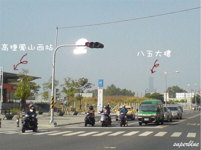 鳳山看到八五大樓.jpg