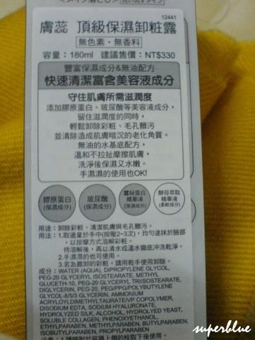 DSC01831.jpg