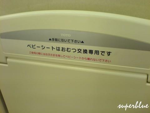 DSC02088.jpg