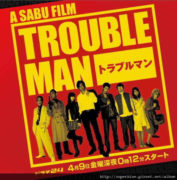 TROUBLE MAN.jpg