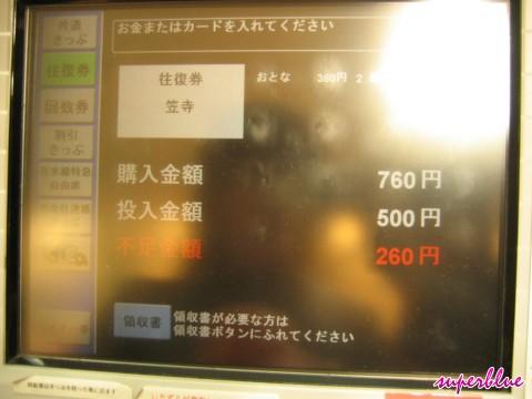 IMG_6545.jpg