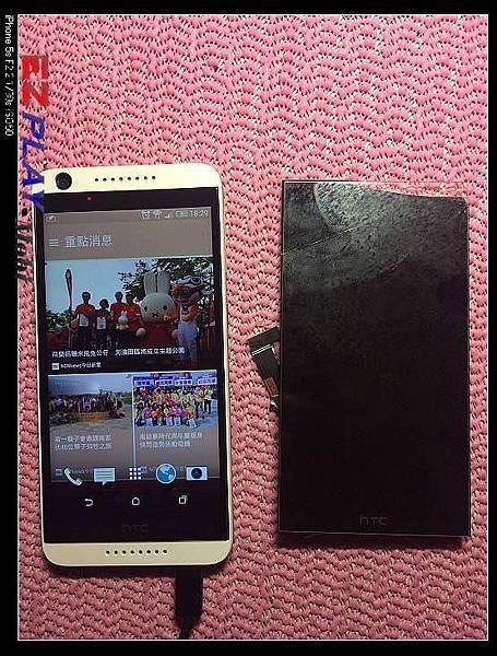 HTC Desire 626螢幕被機車座墊壓裂