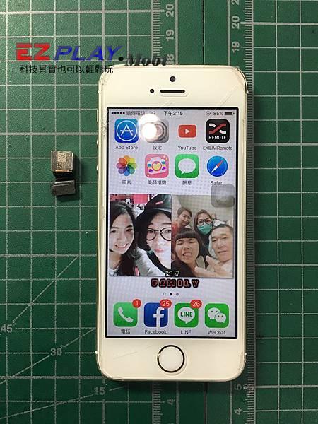 iPhone 5s照相模糊、無法對焦