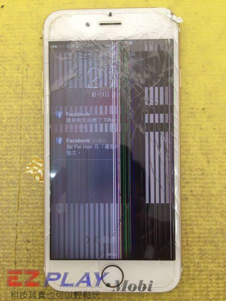 iphone 6 黑白雙煞2