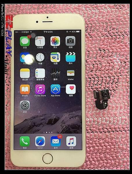 iPhone 6 plus拍出來的照片霧茫茫