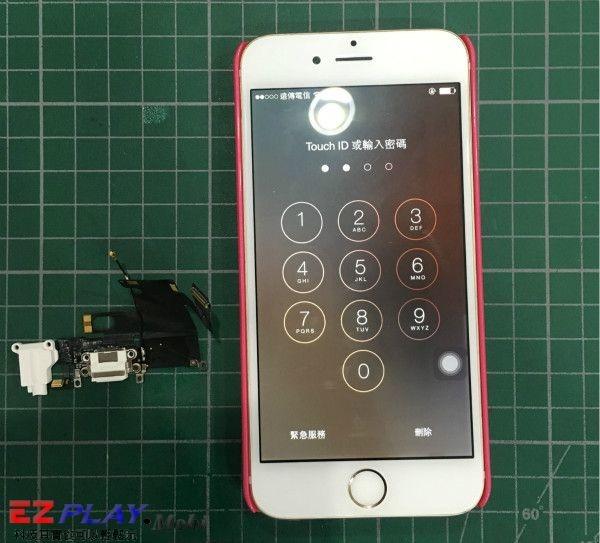 iPhone 6這麼新,也鬧不充電了