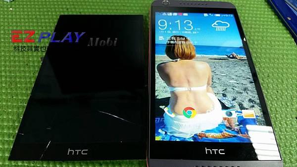 HTC Desire 626螢幕破裂不能觸控
