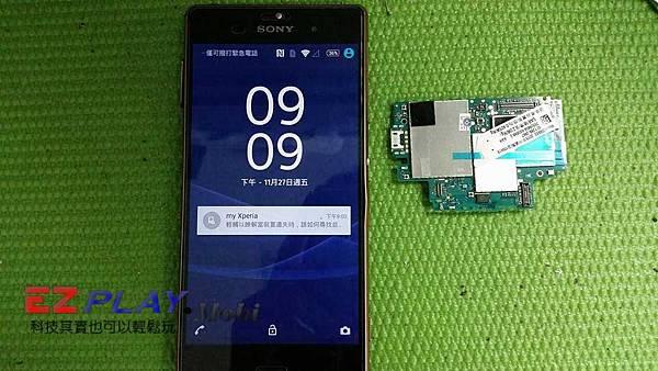 Sony Z3(D6653)主機板故障無WiFi