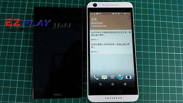 HTC Desire 626才買2個月螢幕就壓破了