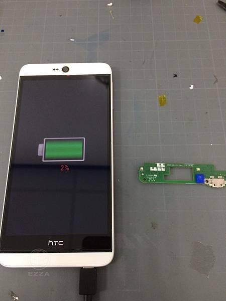 HTC 826 無法充電