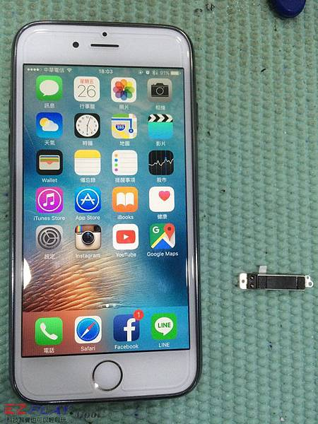 iphone6 震動器都不震動了
