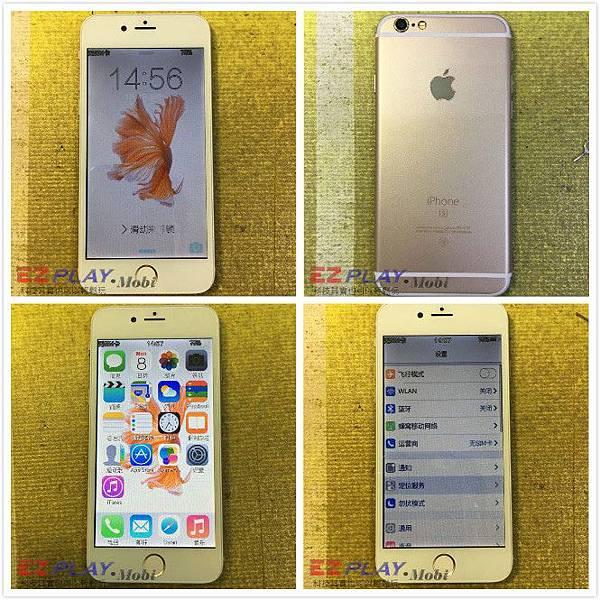 iPhone 6s山寨機還需要修嗎
