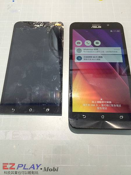 ASUS ZenFone2破相了