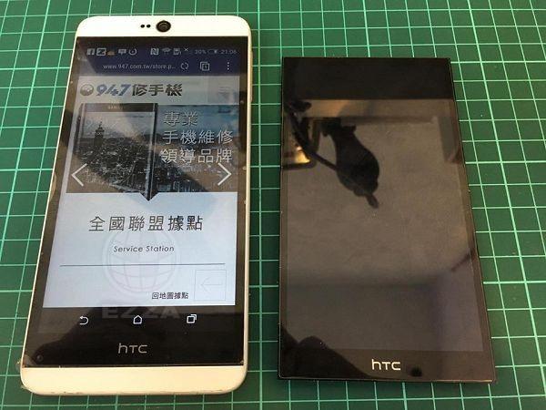 HTC Desire826摔到沒畫面