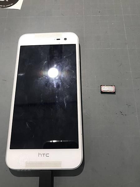 HTC 蝴蝶2 聽筒沒聲音