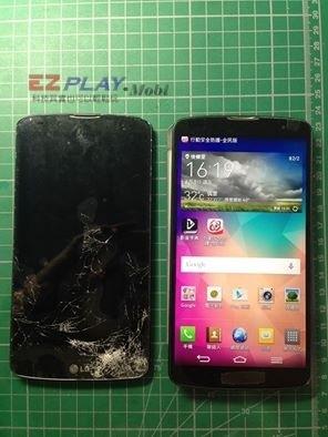幫您的LG G2(D802)手機螢幕換色