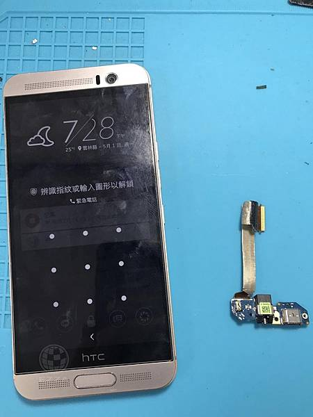 HTC M9+耳機孔失效