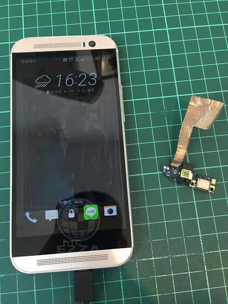 HTC M8充電異常